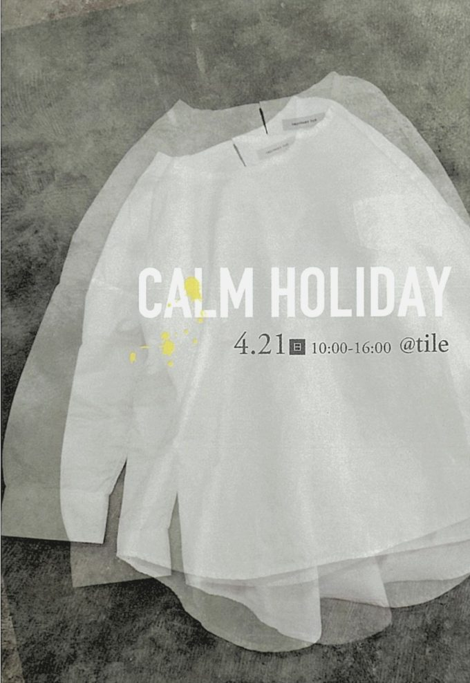 CALM HOLIDAY